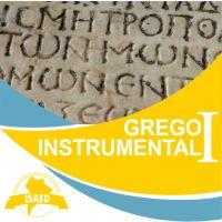 curso grego bíblico