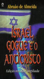 bônus israel gogue e o anticristo